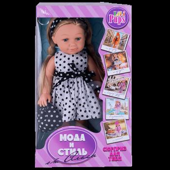 Кукла 40 см с аксессуарами LVY001