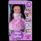 Кукла 40 см с аксессуарами LVY005