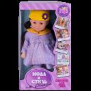 Кукла 40 см с аксессуарами LVY006