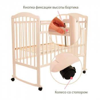 PITUSO Кровать детская NOLI МИШУТКА  колесо-качалка с наклад. опуск.планка Венге J-502/Венге/Мишутка