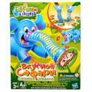 ELEFUN. Игра активная Вкусное сафари слоника.