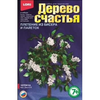 """Дер-019 Дерево счастья """"Черемуха"""""""
